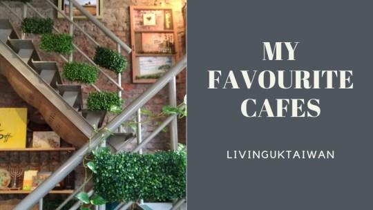 My favourite cafes part 3  口袋裏的咖啡店 3