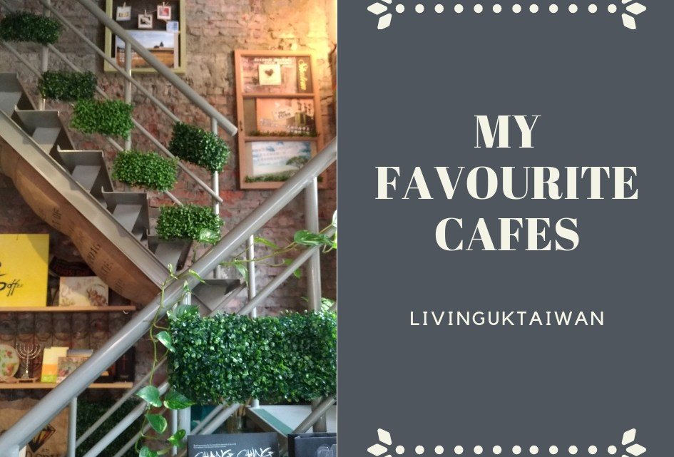 My favourite cafes part 3  口袋裏的咖啡店 3
