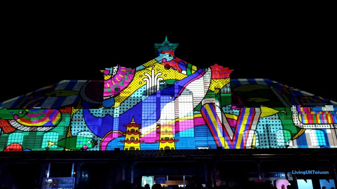 Taichung Light Festival 2018, Taiwan