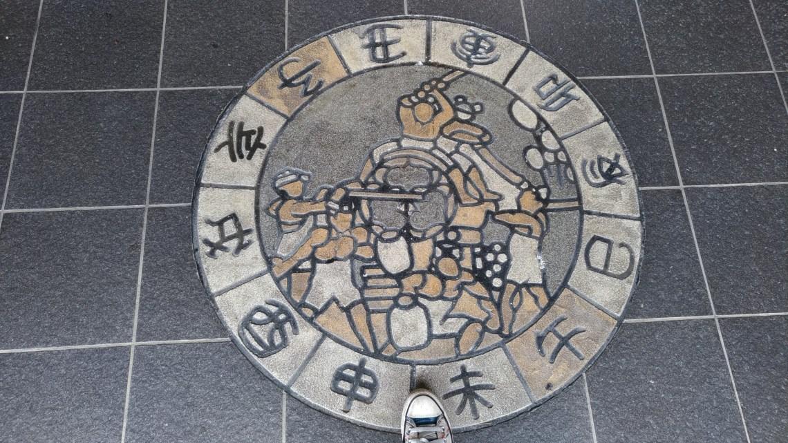 Furukawa, Japan