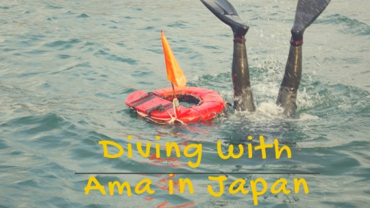 Diving with Ama 跟海女出海