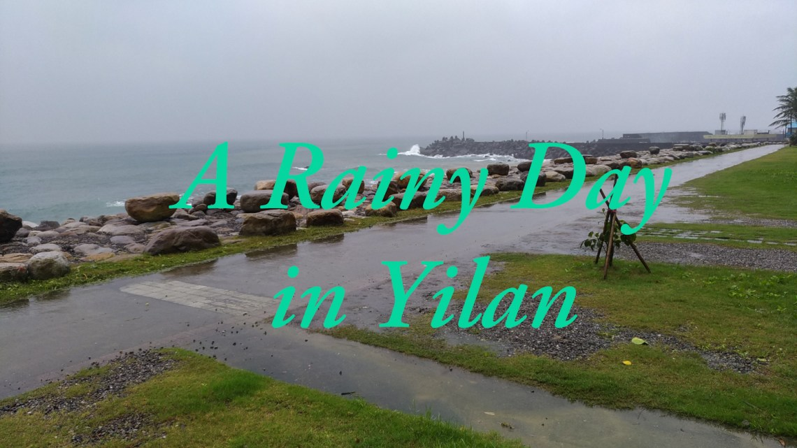 A rainy day in Yilan 下雨的宜蘭
