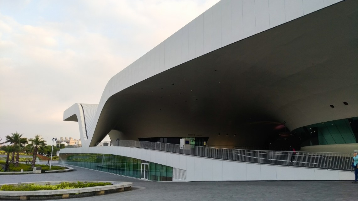 Weiwuying National Kaohsiung Center for the Arts 高雄衛武營
