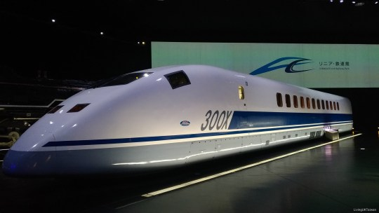 SCMAGLEV and Railway Park for train fanatics 名古屋磁浮鐵道館