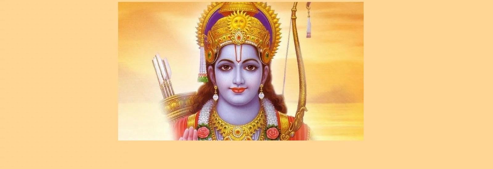 In the Name of Rama (Chanting Rama Naam)