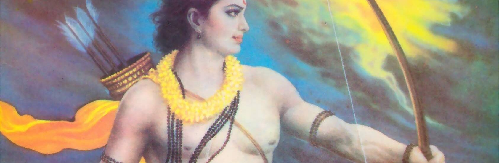 Rama – It is Good