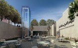 Abdullah Al-Salam Cultural Centre