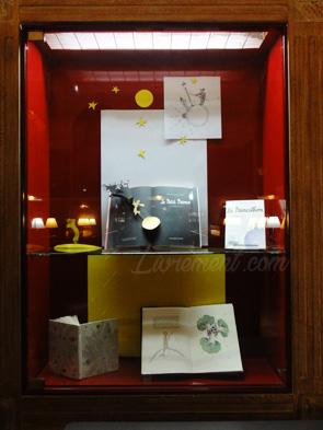 Nuit de la lecture 2018 Vitrine dans la bibliothèque consacrée au Petit Prince de Saint Exupéry