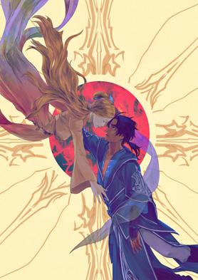 """Fan art de Dalinar et Evi, issu du roman """"Justicière"""" de Brandon Sanderson"""