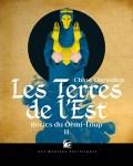 Couverture du roman Les Terres de l'Est de Chloé Chevalier