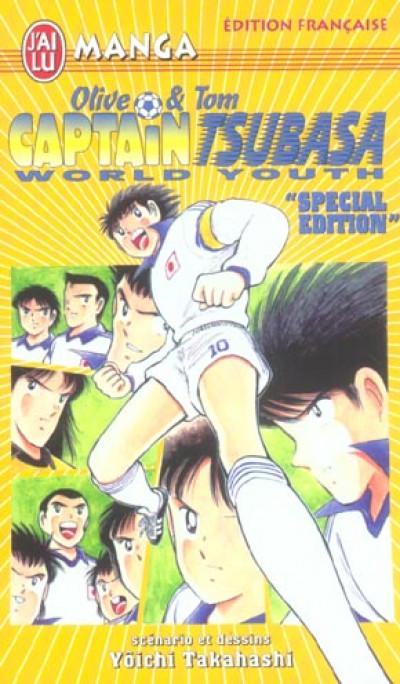 [Manga] Captain Tsubasa World Youth
