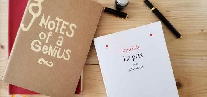 Le prix - Cyril Gely - Blog Littéraire Emma Perié