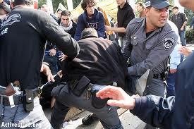 image.arrest.polis