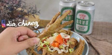 【松竹路美食】台中點心、台中消夜-台灣瘋鴨頭-麻辣冷滷味,這一味就是台式點心、消夜。