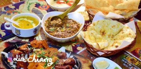 【台中異國料理】沒辦法旅遊?我們用舌尖來探索西藏/印度美食的美好,小西藏館。