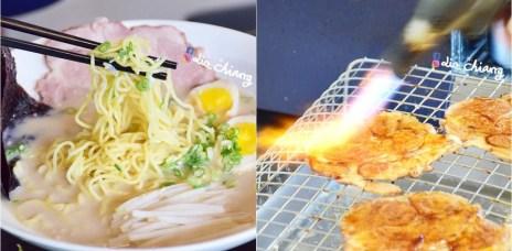 【台中北區美食】堅持用食材熬出鮮甜湯頭,堅持手做美味料理-驖人拉麵本舖!