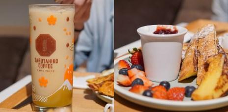猿田彥 SARUTAHIKO COFFEE   勤美誠品 不限時咖啡、早午餐。