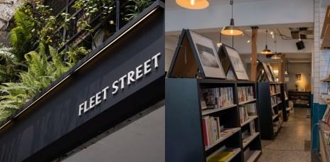 台中火車站周邊咖啡廳Fleet Street,室內植栽、書香氣息濃。