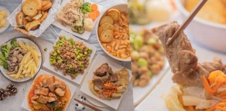 宅配美食,控醣&享受美食真的可以兼顧,不用計算熱量的美味好幫手_小宅食袋家常減醣菜