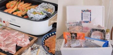 2021中秋烤肉組-在家烤肉也可以_各式美味食材宅配到府_就是愛海鮮