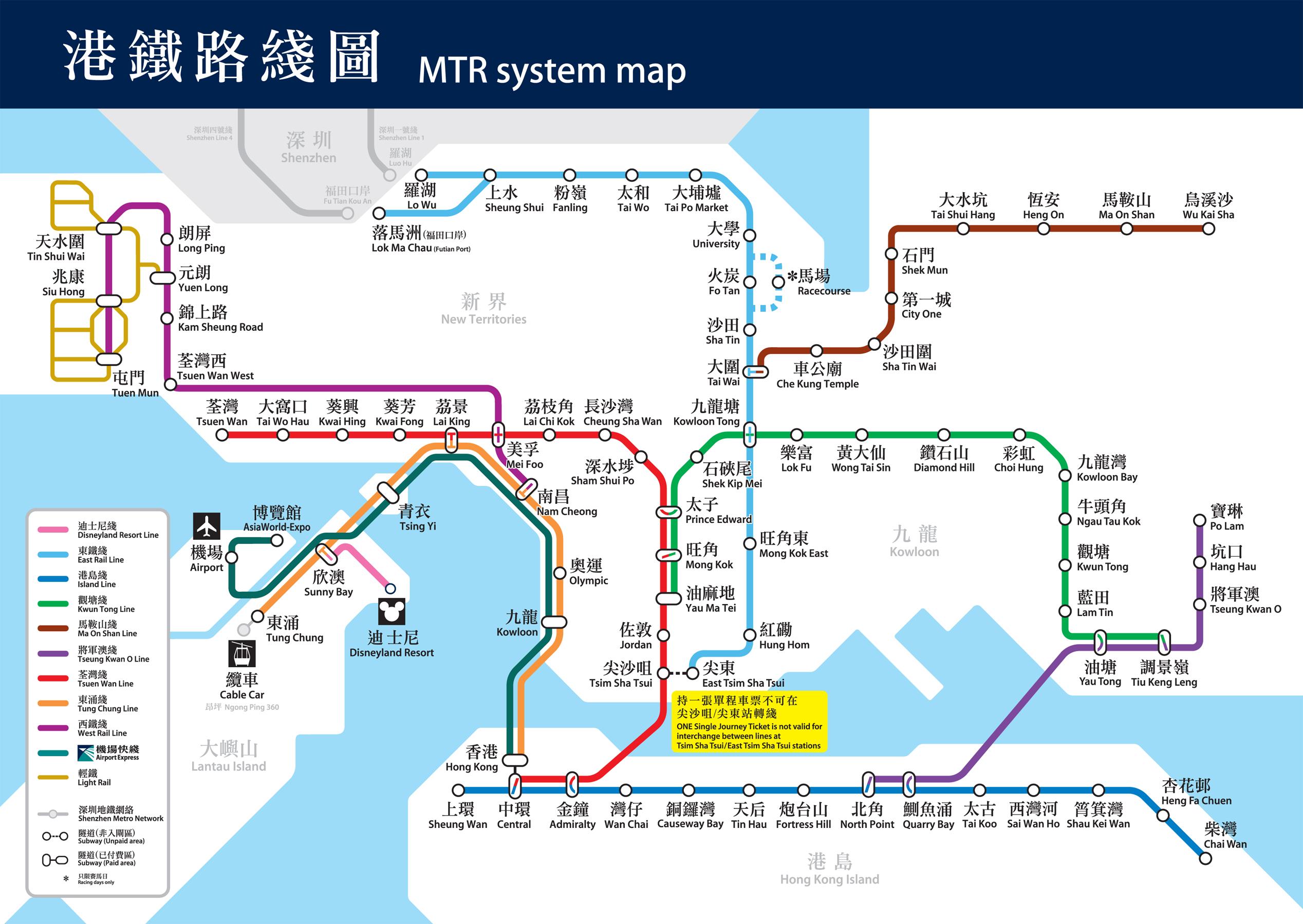 福岡空港から中國へ(その3)香港→中國 : 沖田事務所のアジアなblog