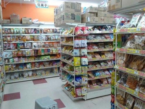 Hyaku-en Shop