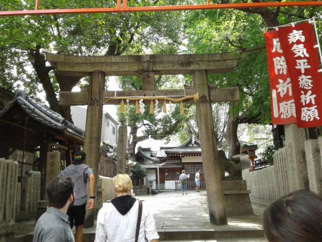 Shrine whose name I forget ;)