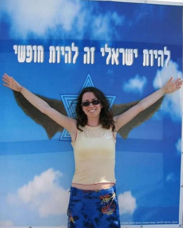 To Be Israeli is to Be Free