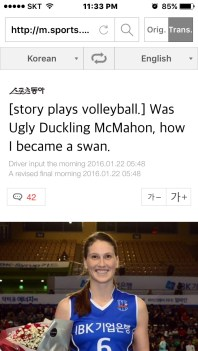 best article title translation ever?