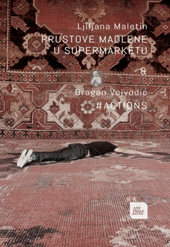 prustove-madlene-u-supermarketu-korice-finale-1
