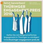 Engagementpreis 2018