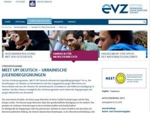 Deutsch-Ukrainische Jugendbegegnungen