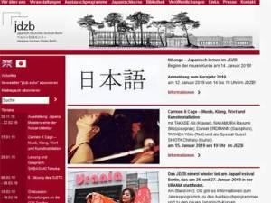 Deutsch-Japanisches Studienprogramm 2019