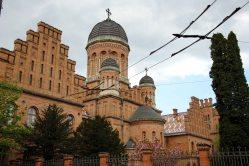 Национальный Черновицкий Университет