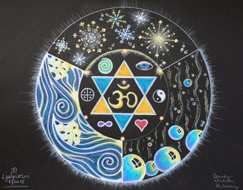 Beauty. Wisdom. Alchemy.