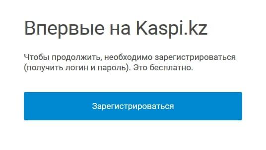Сбербанк официальный сайт оформить кредит