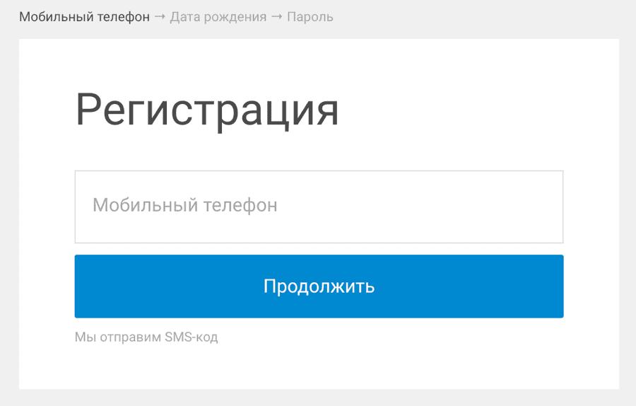 Кредиты на длительный срок в украине без справки о доходах