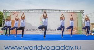 Второй Международный День Йоги