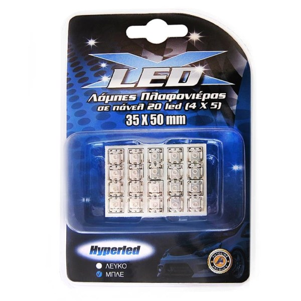 Λάμπες πλαφονιέρας με 20 LED, 35x50mm, μπλε