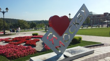 Preperations for the 'Moscow City Day' at Tsaritsyno park