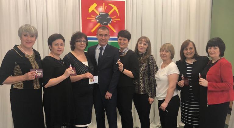 Награждение золотыми знаками ВФСК ГТО