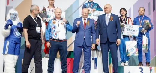 Награждение победителей чемпионата России по боксу
