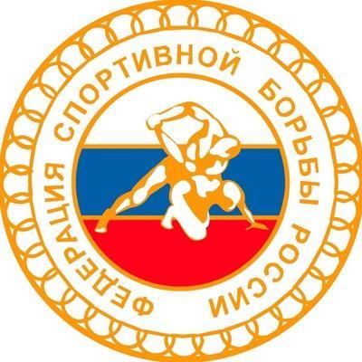 Вольная борьба логотип