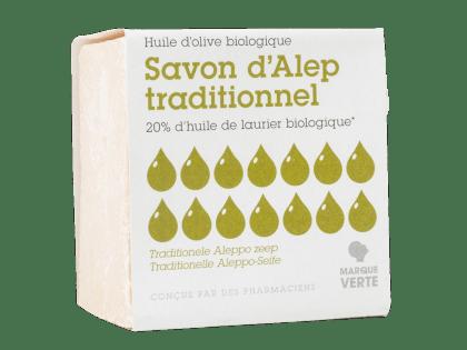 savon-d-alep-traditionnel-bio-mvbio-200g.jpg