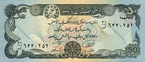 khalq