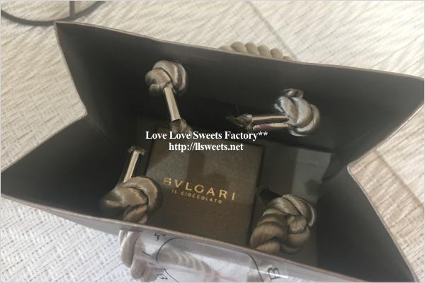 お取り寄せ BVLGARI IL CIOCCOLATO(ブルガリ イル・チョコラート) チョコレート・ジェムズ