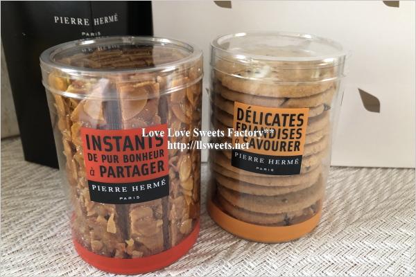 お取り寄せ PIERRE HERME PARIS ピエールエルメパリ 焼菓子