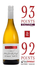 Panther Creek Cellars 2016 Pinot Gris is an award-winning white wine from Oregon's Willamette Valley.