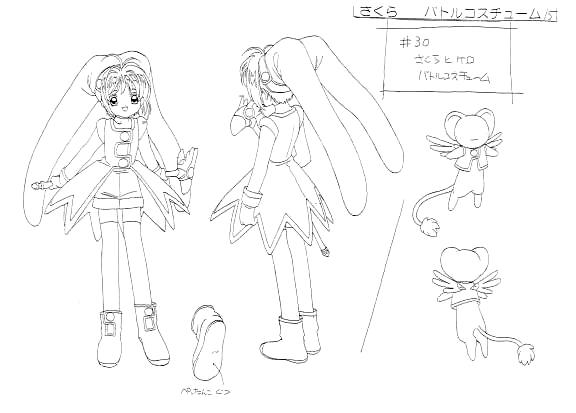 Little Miss Kinomoto — A Cardcaptor Sakura Fansite