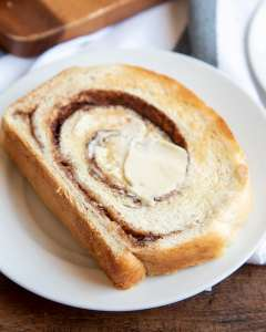 A slice of cinnamon swirled bread toasted
